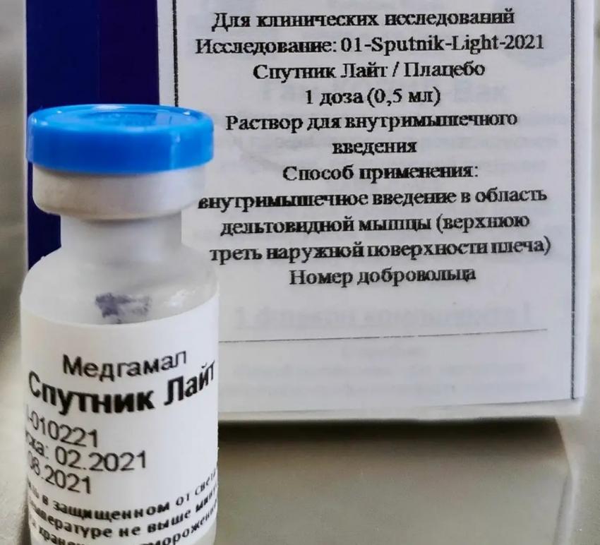  В Рутульский район доставлена вакцина «Спутник-лайт»