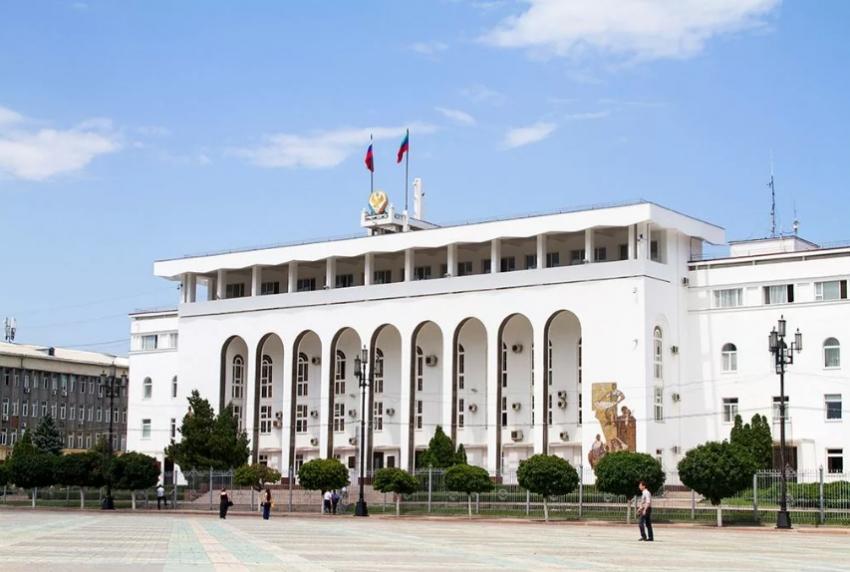 В Правительстве Дагестана очередное назначение